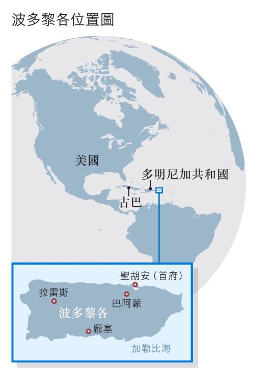波多黎各地圖