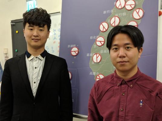 台灣青年民主協會